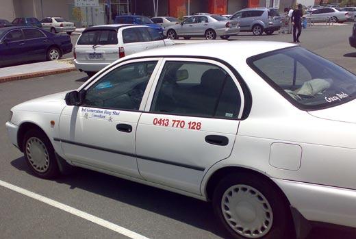 feng shui, worst car, 风水