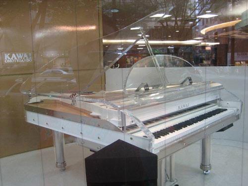 pianogrande